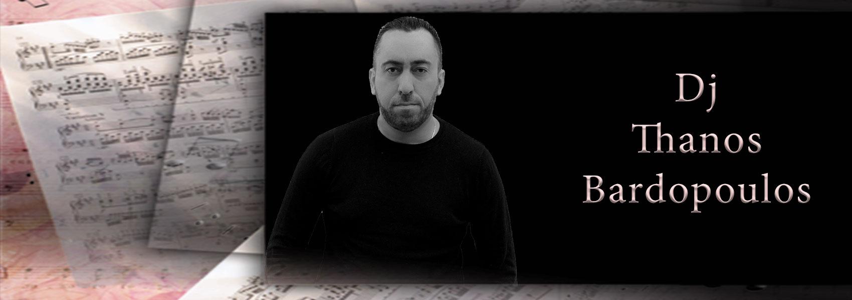DJ BARDOPOULOS